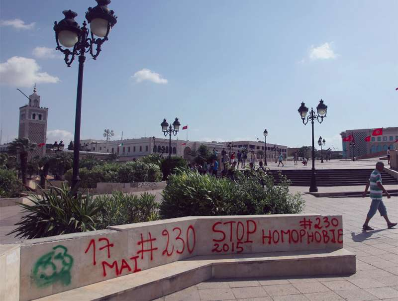 False marriage claims in Tunisia have led to anti-LGBT+ attacks